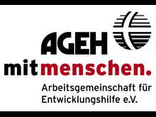 Logo-AGEH-jpg_3col