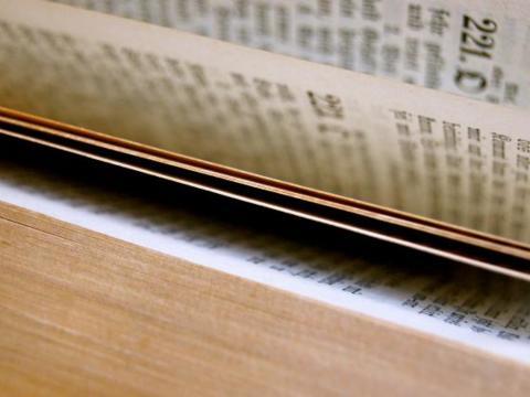 17255_book_91058_by_weinstock_cc0_pixabay_pfarrbriefservice