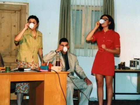Theater 1998: Chaos GmbH & Co. KG - Wir stellen um auf Computer