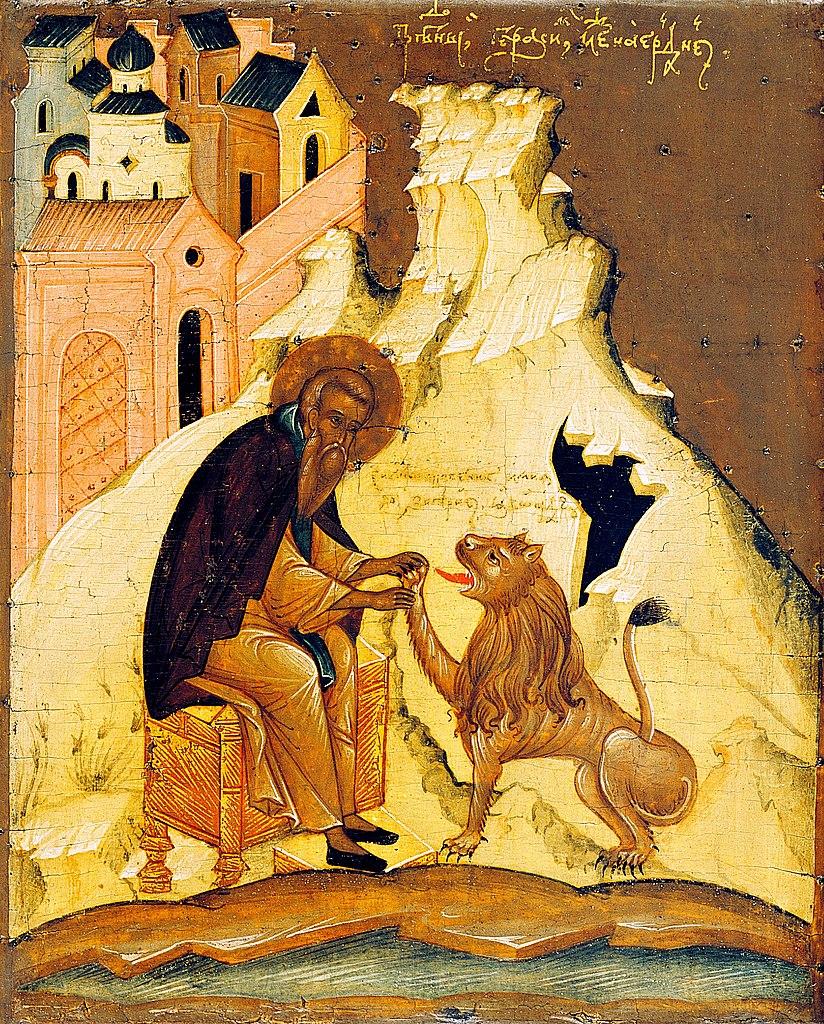 Ikone aus dem 16. Jahrhundert