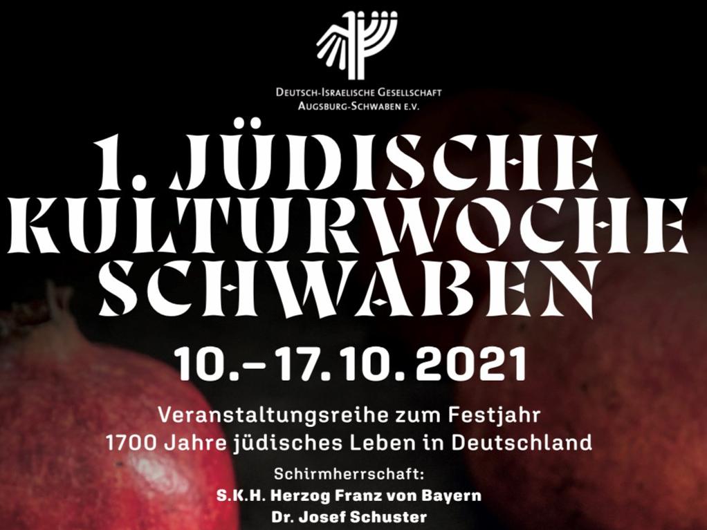 Die Jüdische Kulturwoche Schwaben feiert in diesem Jahr ihre Premiere (Fotos: Ulrich Bobinger / pba).